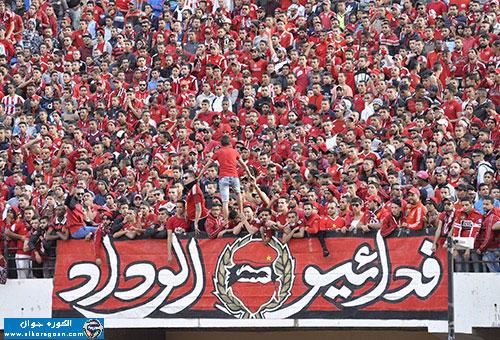 Photo of ألتراس الوداد المغربي يطالب لاعبيه للانتقام من الاهلى المصرى لسرقة رادس