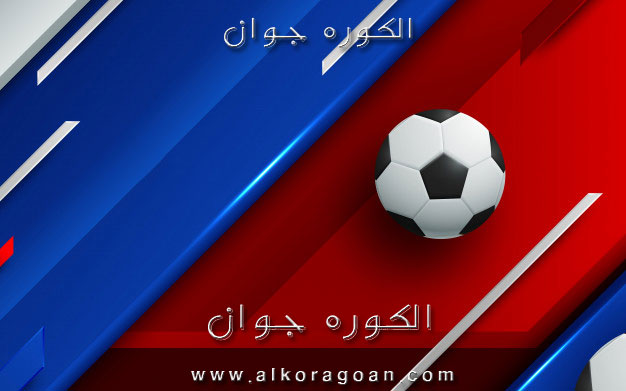 Photo of مواعيد مباريات اليوم الاحد 22 – 11 – 2020 والقنوات الناقلة