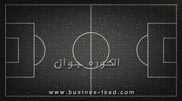 Photo of مواعيد مباريات اليوم السبت 28 – 11 – 2020 والقنوات الناقلة