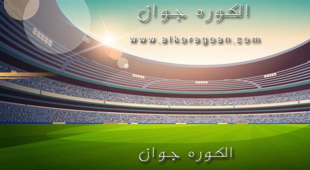 Photo of مواعيد مباريات اليوم الخميس 3 – 12 – 2020 والقنوات الناقلة