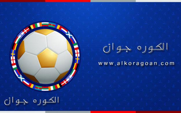 Photo of مواعيد مباريات اليوم الاثنين 7 – 12 – 2020 والقنوات الناقلة